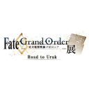 Fate/Grand Order -絶対魔獣戦線バビロニア-展
