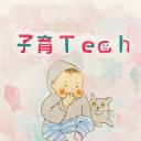 子育Tech