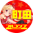 The profile image of fc_machida