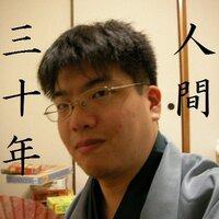 柴宮両兵衛/伊予守/重高/幻鶴 | Social Profile