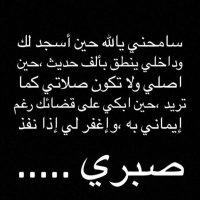 @azjaq