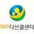 120다산콜센터 | Social Profile