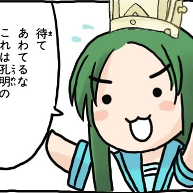 DDD@C90 三日目西g25b | Social Profile