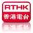 rthk_news