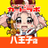 The profile image of hachiouji_labo