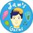 Jam's Germs
