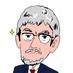 徳丸 浩's Twitter Profile Picture