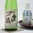 The profile image of asahara_shuzo