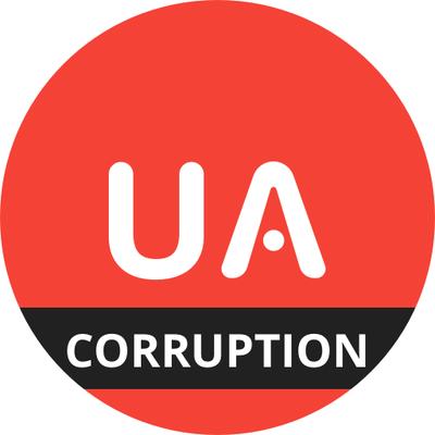 UA Corruption (@corruptukraine)