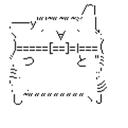 TFR_BIGMOSA(首輪つきの温和で可愛い大猫)