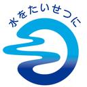 福岡市水道局【公式】
