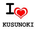 kusunokiwatch Social Profile