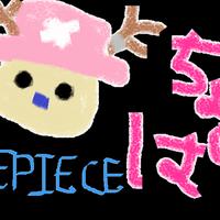 海賊王 | Social Profile