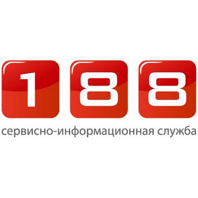 Служба 188