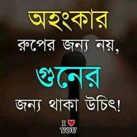 @MdShori72985507