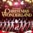 クリスマス・ワンダーランド