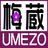 UMEZO86