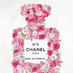 The Chanel Closet's Twitter Profile Picture