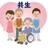 The profile image of takashi_fuman
