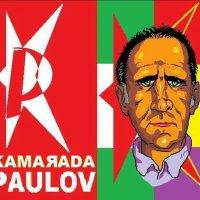 @kamaradapaulov