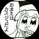 ( ^ ,_ゝ^)ナナシちゃん