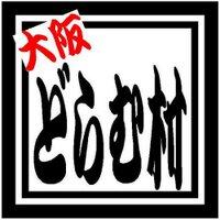 大阪 どらむ村(ドラムショップACT) | Social Profile