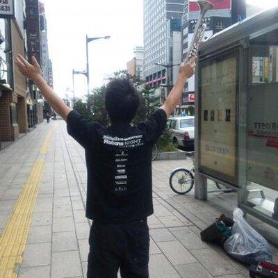 橋本 淳平 | Social Profile