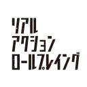 【リアルロープレ】めざフェス 9/3~開催
