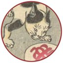 蔵書印/出版広告