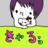 @kyaru_bo