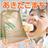 @akitakomachi_1