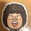 吉田サラダ(ものいい)