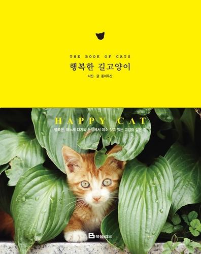 junghoonlee Social Profile