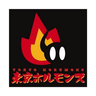 東京ホルモンズのFB | Social Profile