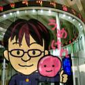 株式会社ディグナ(Dig-na Inc) Social Profile