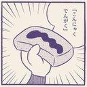 LiT|翻訳キュレーター