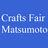 craftsfair_m