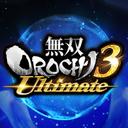 「無双OROCHI」公式@『無双OROCHI3 Ultimate』予約受付中!