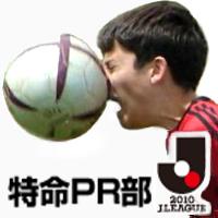 蹴球日報 Social Profile