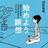 Arina_Hosai_New