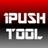 @1push_tool