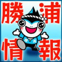 千葉県勝浦市 | Social Profile