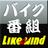 The profile image of likeawindTV