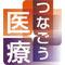 中日新聞医療サイト「つなごう医療」 Social Profile
