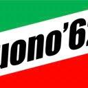 Buono'62 〜納車〜