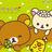 The profile image of yu_me_tan