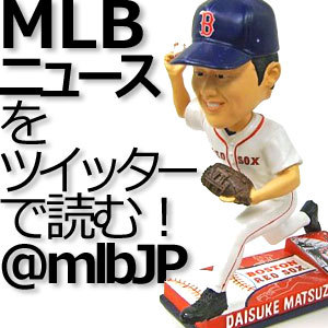 日本語メジャーリーグMLBニュース Social Profile