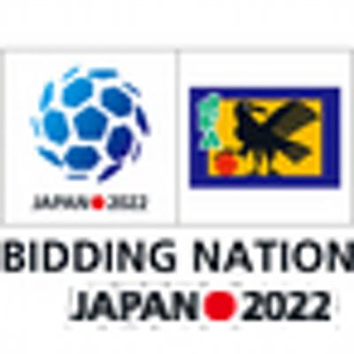 FIFAワールドカップ™日本招致委員会 | Social Profile