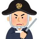 筆硯独語(HikkenDokugo)