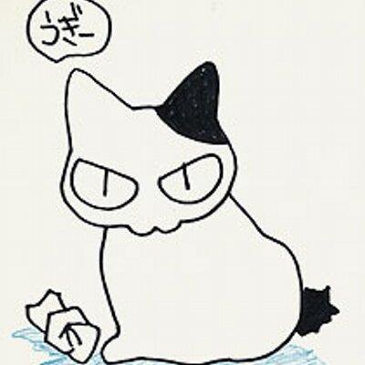 みま | Social Profile